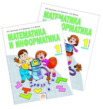 знакомство детей с арифметическими задачами