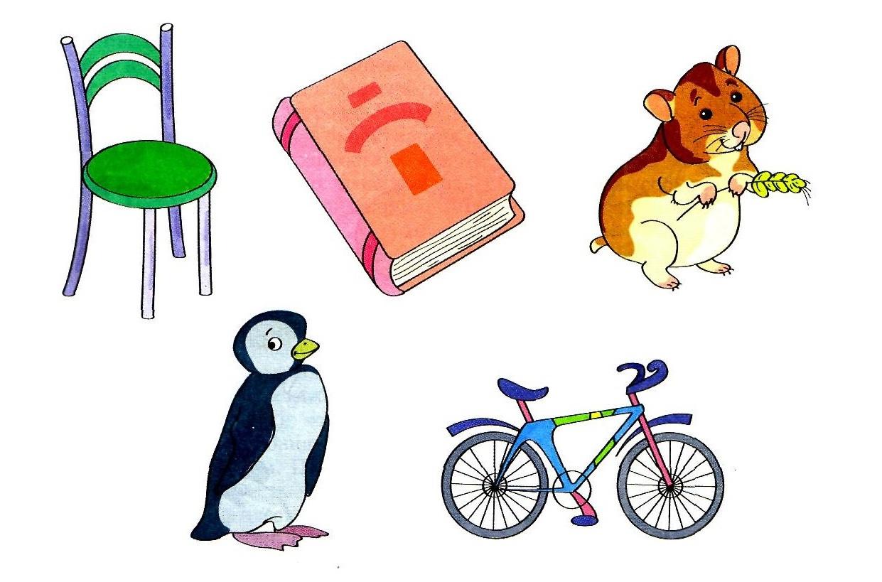 Рисунки для детей предметы